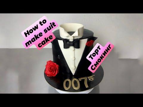 Как приготовить торт в виде смокинга
