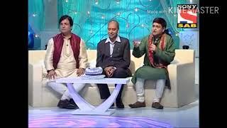 sangeeta saral kavi sammelan - 免费在线视频最佳电影电视节目
