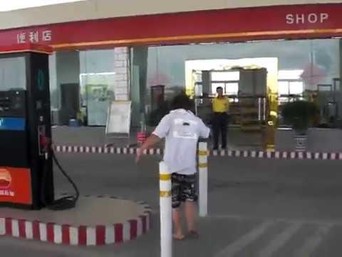 Der Preis des Benzins Samarer über