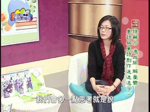 【宅閱讀記憶吐司】非讀Book臺南愛讀冊第30集(1)