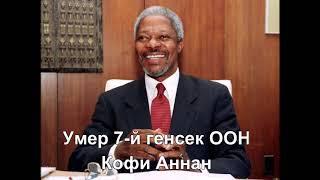 Главные новости Украины и мира 18 августа