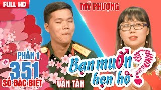 Another couple of Wanna Date gets married after 3 months dating|Van Tan - My Phuong | BMHH 351 😍