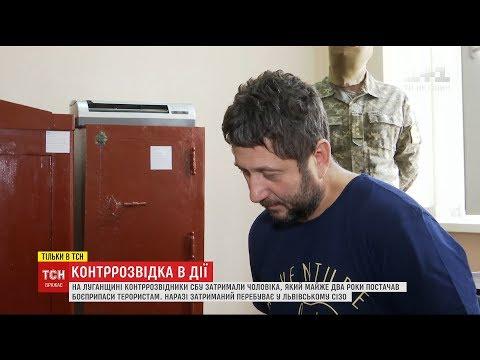 СБУ арестовала капитана из ЛНР, готового свидетельствовать в Гааге