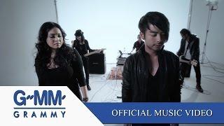 อยากเป็นคนนั้น (Yahk Pen Kon Nun ) - AB Normal Feat.Mariam B5 [Official MV]