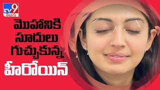 Pranitha Subhash Heroine with needles in her face..Photo goes viral on social media - TV9