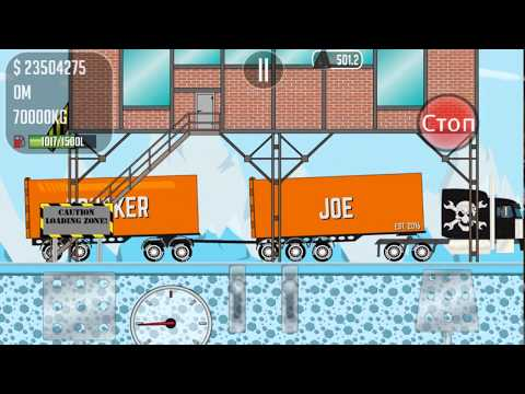 Game Trucker Joe carries coal to cargo depots