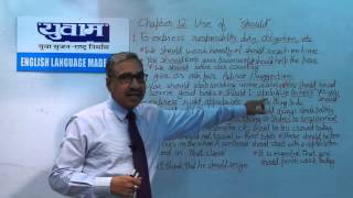 "Ch#12 Use of ""Should"" - Man Singh Shekhawat-Yuwam"