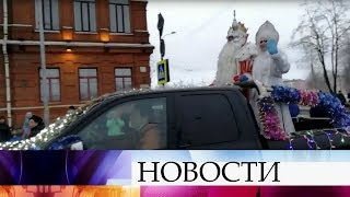 Во всех российских городах готовятся к Новому году: наряжают елки, включают праздничную иллюминацию.