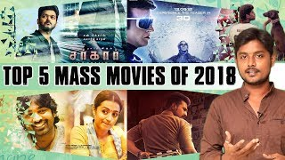 vijay sethupathi latest movies 2018 - मुफ्त