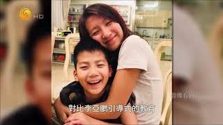 《魯豫有約》胡軍 李亞鵬.育兒心經   20190221