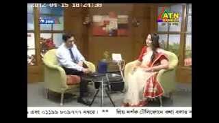 Health Program ATN Bangla Part 1. Guest Prof. M. Nazrul Isalm