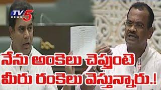 KTR Vs Komati Reddy Venkat Reddy Over Mission Bhagiratha