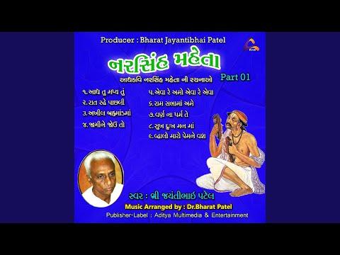 Ram Sabhama Mae Ramvane Gyata