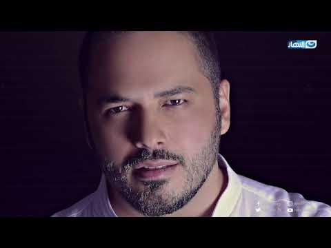 """بمناسبة عبد الحب.. رامي عياش ضيف """"واحد من الناس"""""""