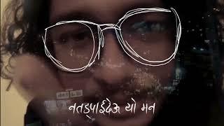 Kina Kina | Rohit John Chettri | (Timi Bina) | Lyric Video HD