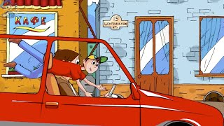 Не стой в автомобиле когда он едет.
