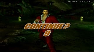 Tekken 5 & DR: All Lose Poses - All Characters