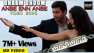 Anbe Enn Anbe Video Song | Dhaam Dhoom | Jayam Ravi | Kangana Ranaut | Lakshmi Rai | Harris Jayaraj