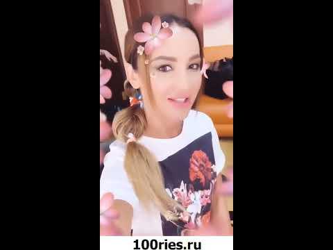 Ольга Бузова Инстаграм Сторис 19 июня 2019