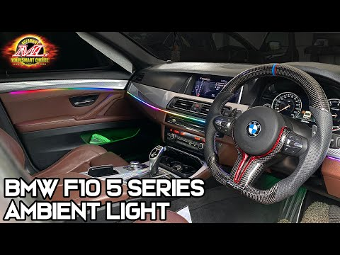 BMW F10 Ambient Light Overview