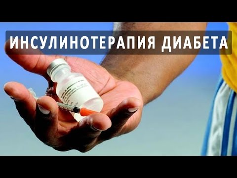 Анализ крови пониженный инсулин