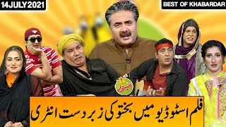Best of Khabardar   Khabardar With Aftab Iqbal 14 July 2021   Express News   IC1I