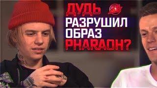 вДудь х Pharaoh | Face отменил концерты | Obladaet снова в трендах | Паша Техник |#RapNews 361