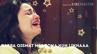 Khaani   whatsapp status and story 30 sec pakistani songs love story sad song Ra