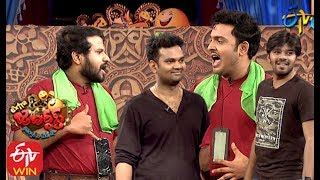 Sudigaali Sudheer Performance | Extra Jabardasth | 24th January 2020    | ETV Telugu