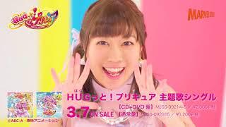 宮本佳那子「Wecan!!HUGっと!プリキュア」MVショートバージョン