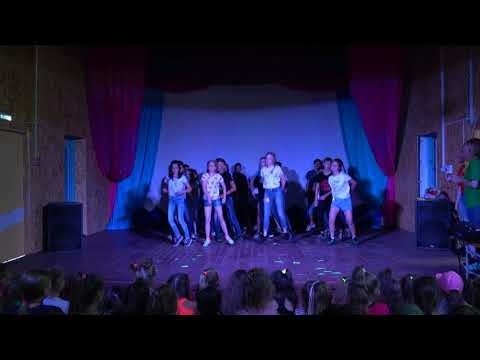 Got u (ready or not) - kokab танец 2 отряда