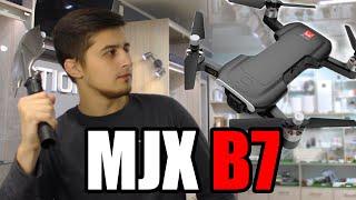 БЮДЖЕТНЫЙ КВАДРОКОПТЕР - MJX BUGS 7 (обзор и запуск)