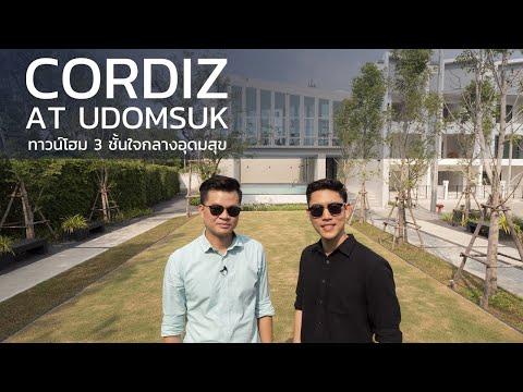 download lagu mp3 mp4 Cordiz, download lagu Cordiz gratis, unduh video klip Cordiz