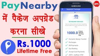 Paynearby Buy the Package to Use AEPS Services - Paynearby में आधार सर्विस के लिए पैकेज खरीदना सीखे - Download this Video in MP3, M4A, WEBM, MP4, 3GP