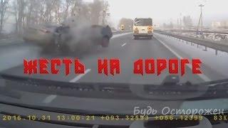 Самые ЖЕСТОКИЕ Смертельные аварии   дтп на трассе ЧАСТЬ 4 | Car Crash Compilation 2016