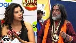 Sambhavna says Swami Omji should go to Mental Asylum