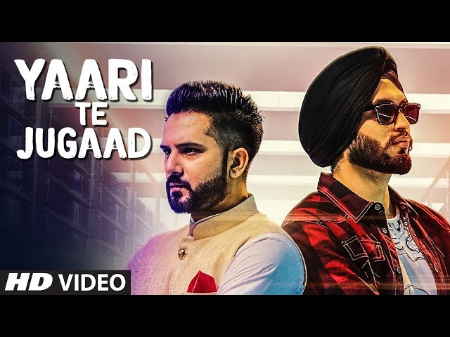 Yaari Te Jugaad Full Video Song | Preet Hundal |  New Punjabi Songs 2017 | Amar Sajalpuria