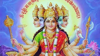 Гаятри мантра убирает Негатив. Mantra against negative. Gayatri mantra