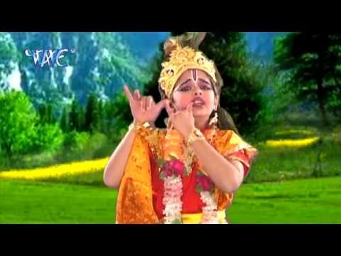 Tu Hi To Meri जान है राधा -Sawariya Ka Lifafa-  Pawan Singh -Bhojpuri Krishna Bhajan 2015