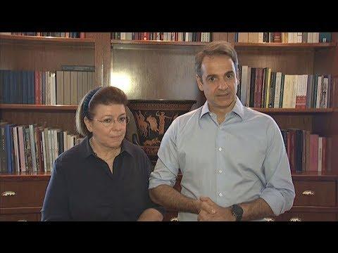 Κυρ. Μητσοτάκης: Το όραμά μας για τον πολιτισμό δεν είναι τίποτα λιγότερο από μια επανάσταση