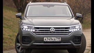 Тест-драйв Volkswagen Touareg. И советы по выбору машины от Олега Осипова