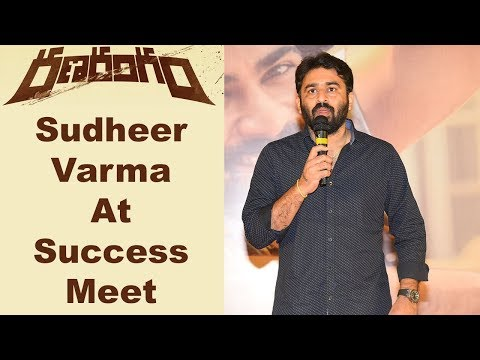sudheer-varma-at-ranarangam-success-meet