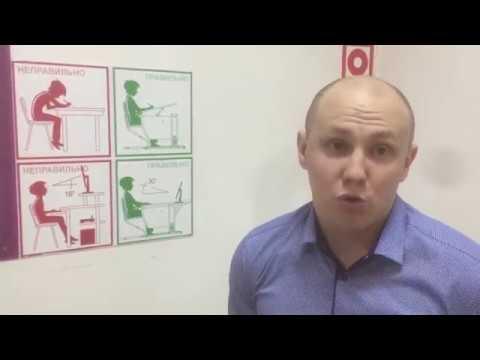 Упражнения для лечения сколиоза у подростков видео