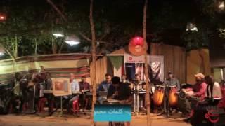 تحميل اغاني اصحاب .. محمد عبد الجليل .. الجمعة في شمبات MP3