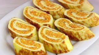 Отличная Закуска за КОПЕЙКИ!!Нежный Яичный рулет с вкуснейшей начинкой