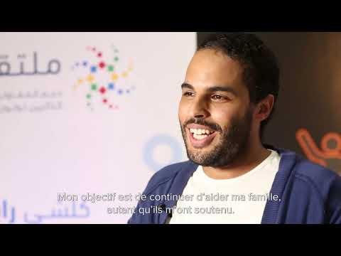 PACC Moltaqa Autoentrepreneur - Abdessalam 2020