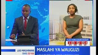 Yaliyojiri katika kikao cha wauguzi; Maslahi ya wauguzi