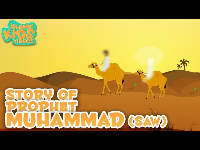 Video Pronunciation of muhammad in English