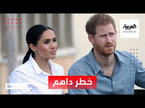 العرب اليوم - هاري وميغان: البشرية أمام خطر داهم بسبب وسائل التواصل