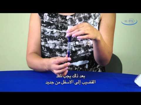 Нормы питания для диабетиков
